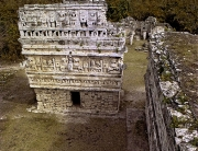 Chichen Itza Observatory and Pyramid Complex