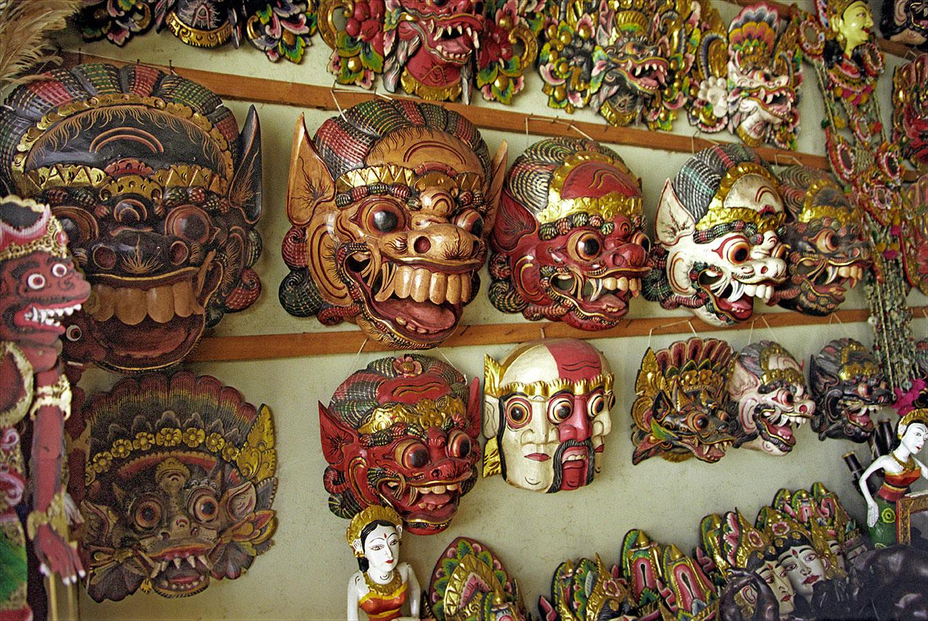 Mask Shop