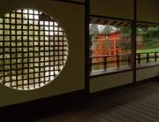 Japanese Garden, Park Slope